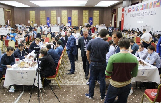 33. Klubcsapatok Európa-kupa Antalya