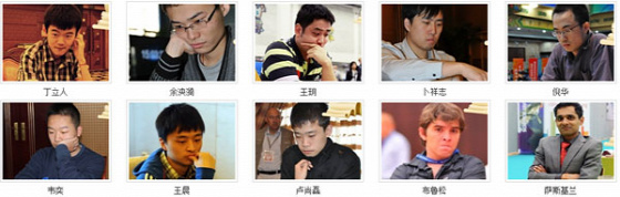 7. Danzhou szuperverseny Lékó Péter