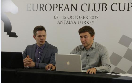 33. Klubcsapatok Európa-kupája Antalya