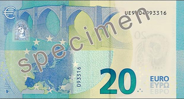 Az új bankó másik oldala - Fotó Európai Központi Bank
