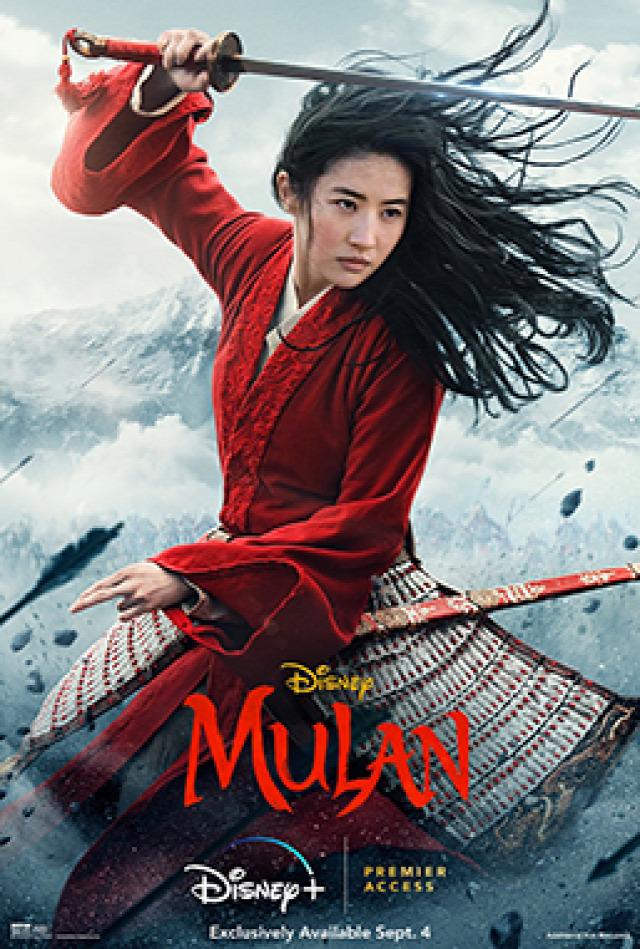 CEO-HD! Mulan Film Online Sa Prevodom SRBIJA - serbian flix