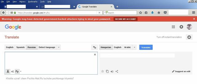 Google G Suite megmagyarázhatatlan megmagyarazhatatlan ITsec