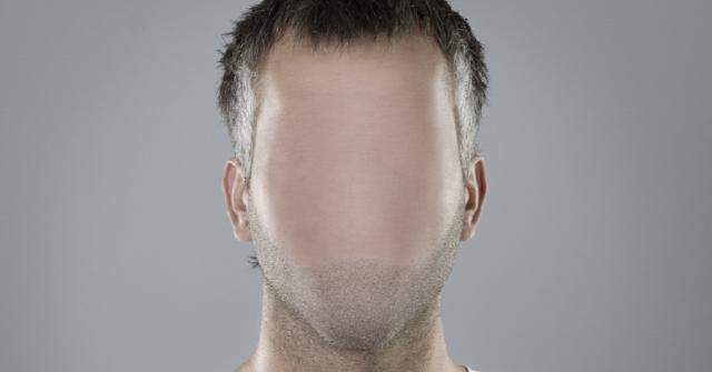 gépi tanulás neurális hálózatok Max Plack Institute Faceless Recognition System privacy arcfelismerés mintaillesztés
