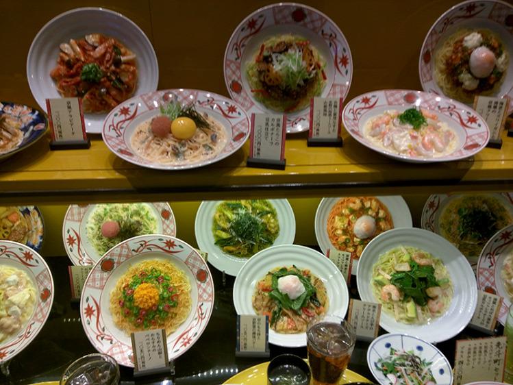 Jabandzsin Japán étkezés kultúra
