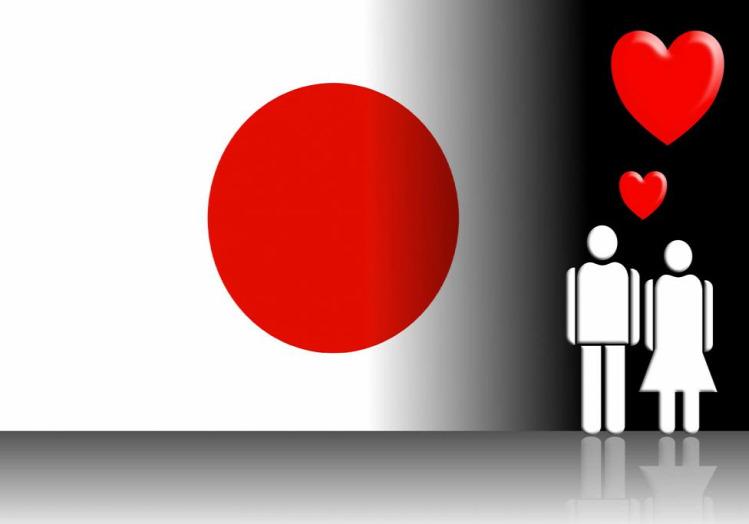 Jabandzsin házasság Japán