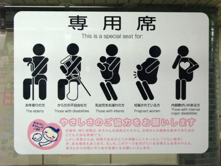 Jabandzsin Japán kismama közlekedés