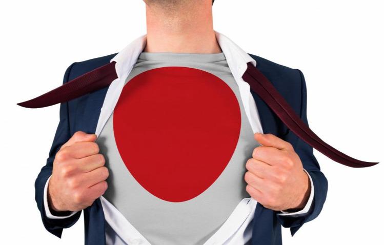 Jabandzsin Japán családtervezés