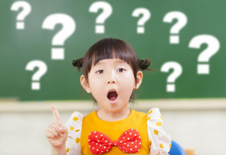 Jabandzsin Japán oktatás iskolások iskola