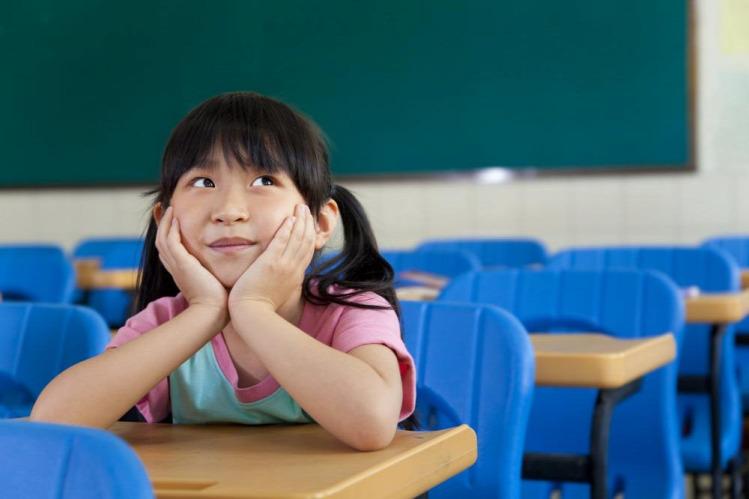 Miyake oktatás Japán