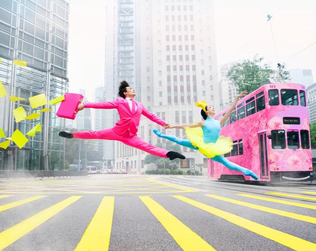 Hong Kong Balett
