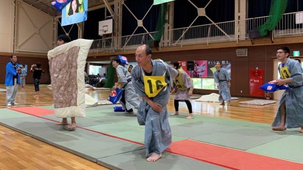 párnacsata japán sport