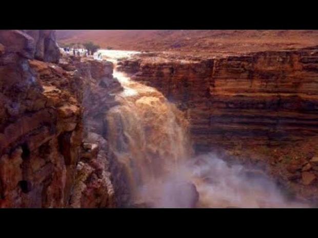 vízesés sivatag villámáradás