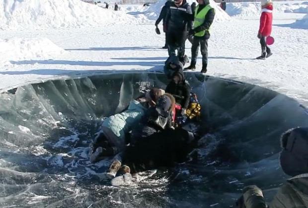 jég kráter börtön játék gyerek