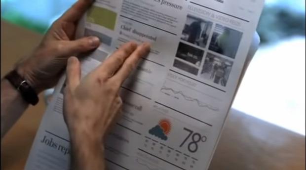 Microsoft 2009 technológia