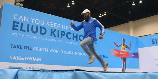 marathon világcsúcs próba futópad