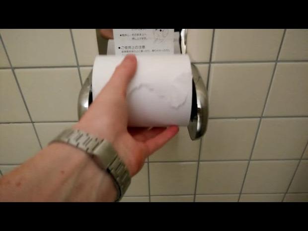 WC vécé papír tartó