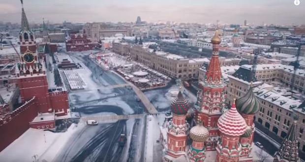Moszkva Oroszország drón tél hó